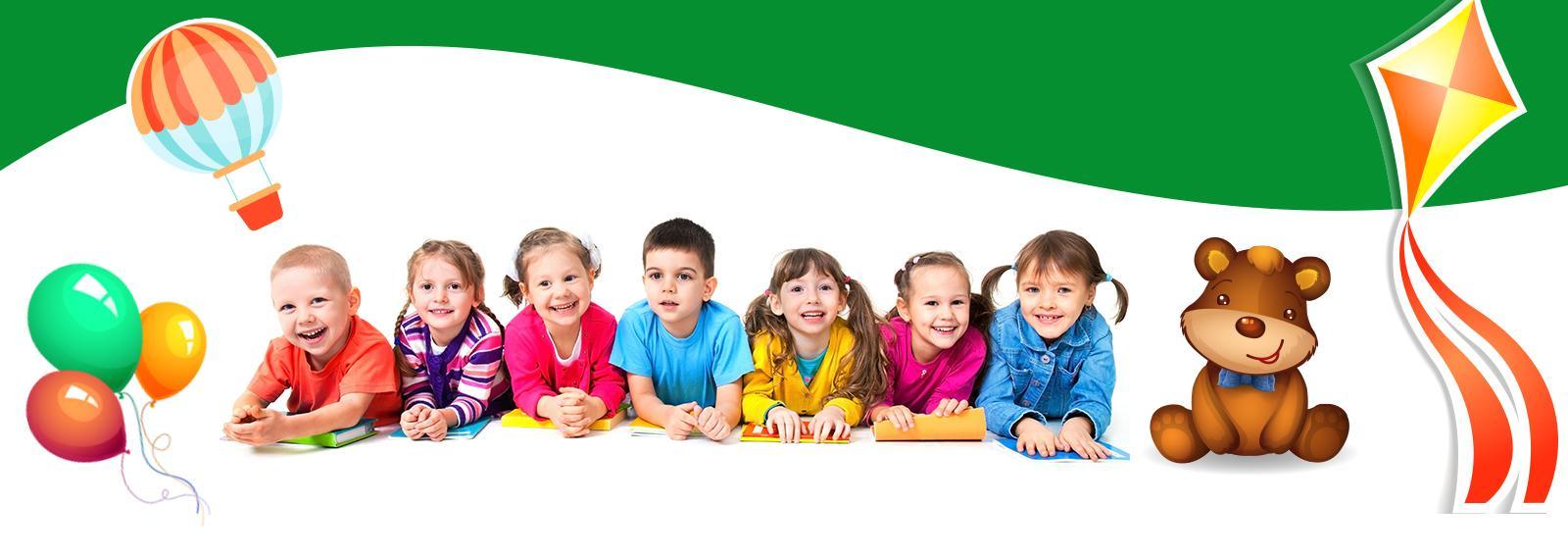 Escola Infantil Praia Xardín